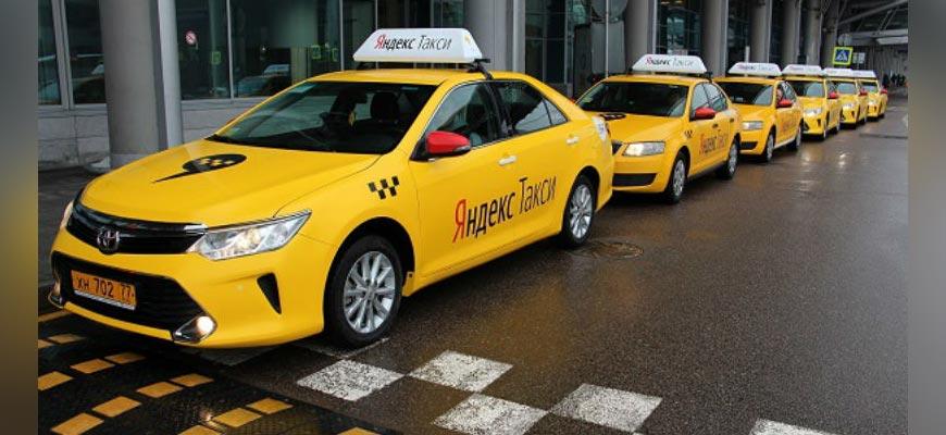 Номер телефона для заказа яндекс такси ? вызвать яндекс такси