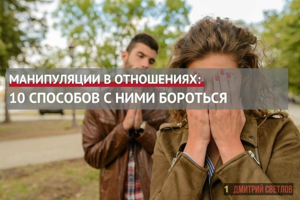 Исследовательская работа «языковые средства манипулирования общественным сознанием в рекламе»   авторская платформа pandia.ru