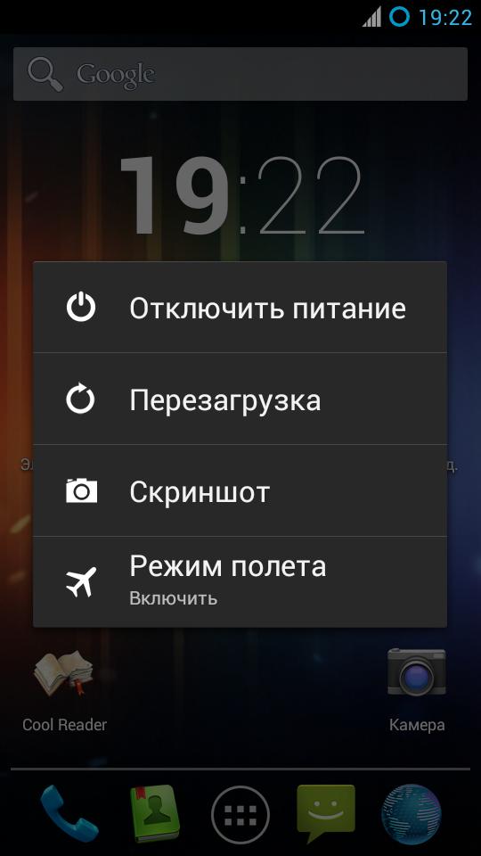 Скриншот - что это такое, как сделать скрин на телефоне и компьютере