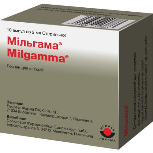 Мильгамма — инструкция по применению, описание, вопросы по препарату