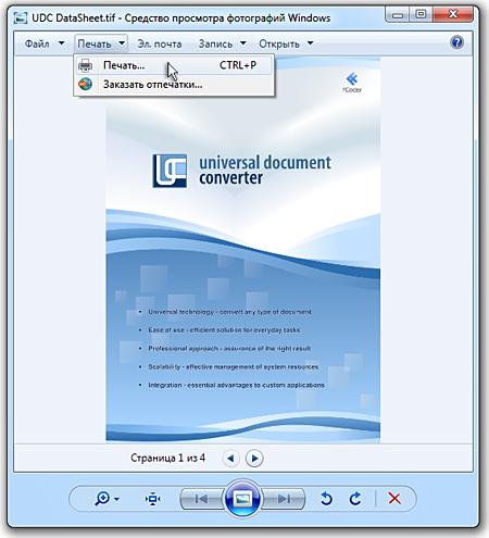 Назначение файлов с форматом tiff. программы для открытия и конвертации | helperlife.ru | яндекс дзен