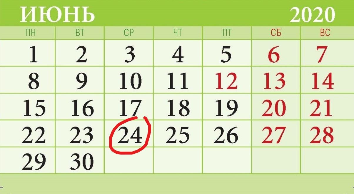 Календарные дни - это что такое? понятие