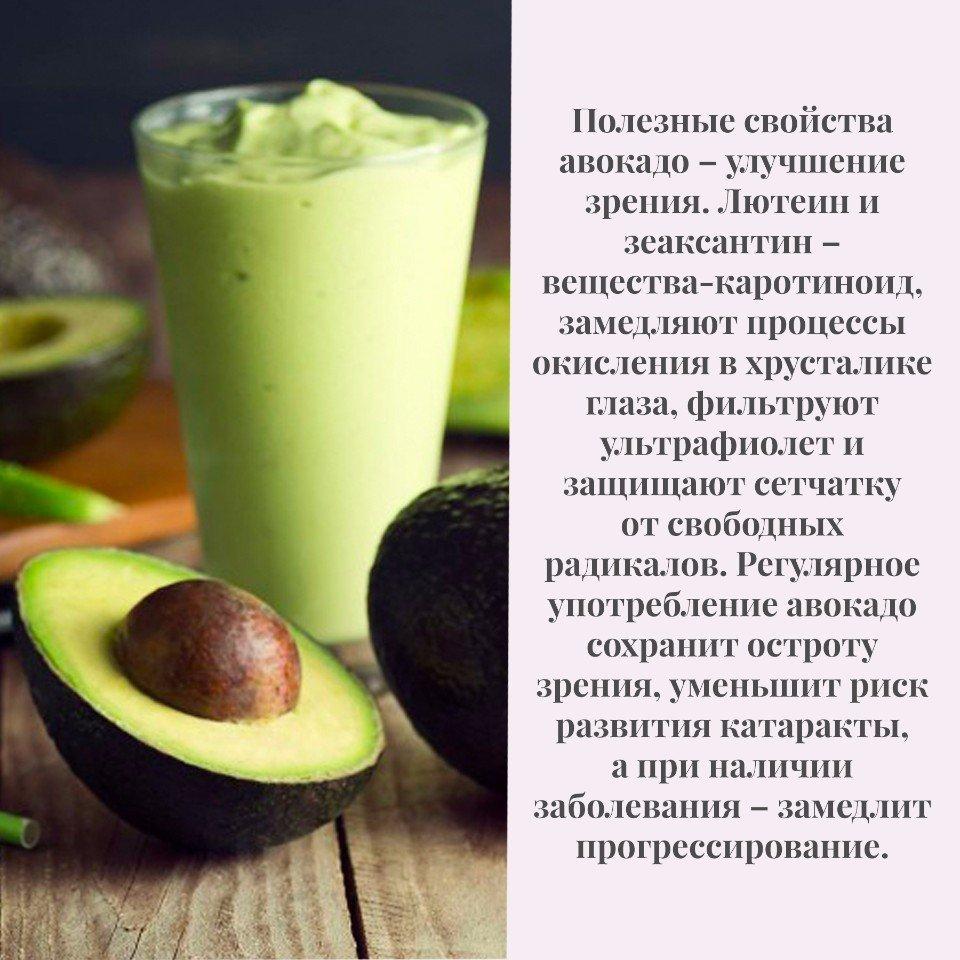 Авокадо — это фрукт или овощ, польза и вред для организма, свойства