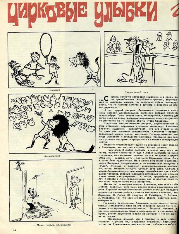 Па-де-кале (департамент) — википедия. что такое па-де-кале (департамент)