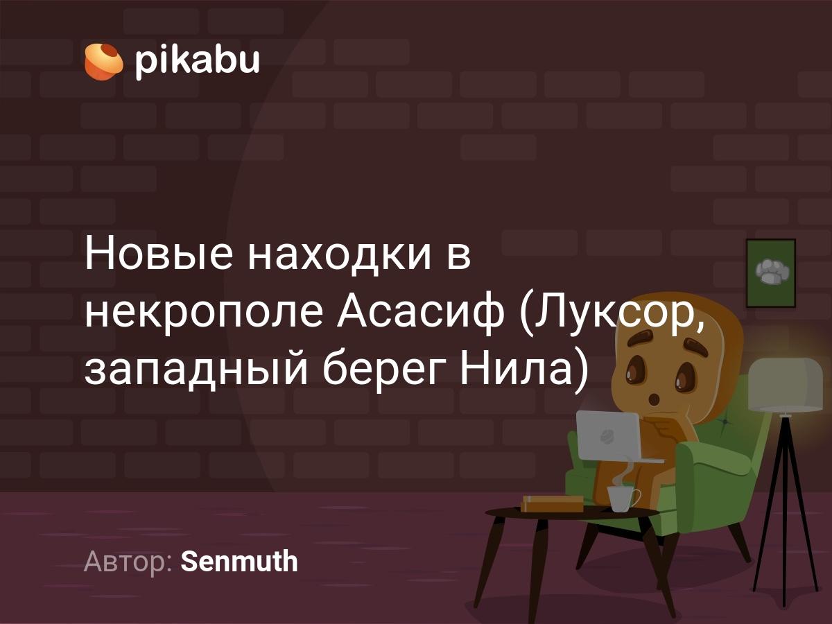 Литературный некрополь — википедия. что такое литературный некрополь