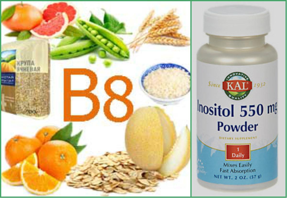 Витамин b8 (инозитол): важные свойства, польза и вред для организма