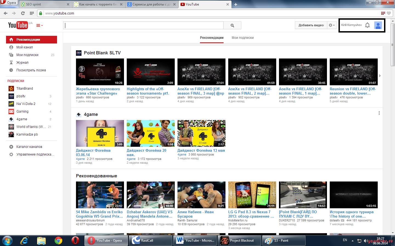 Что такое youtube – как пользоваться платформой для видео