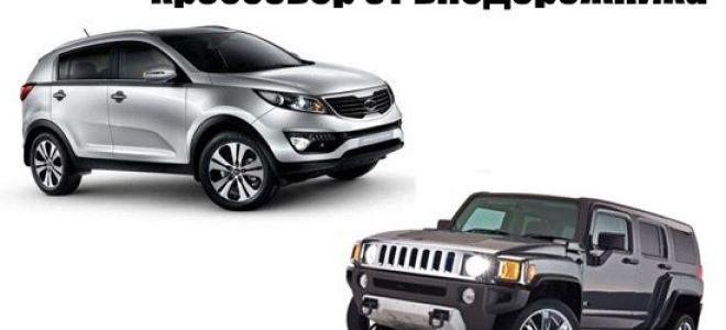 Что такое кроссовер и чем отличается от внедорожника и паркетника? 4 совета, как выбрать лучший кроссовер   auto-gl.ru