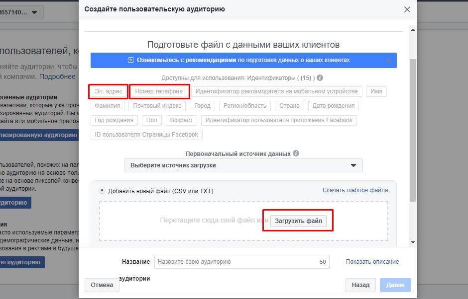 Парсинг сайтов: азы, продвинутые техники, сложные случаи - hackware.ru