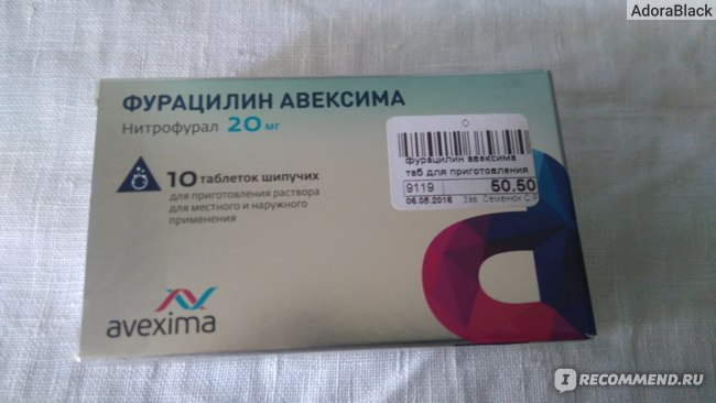 От чего помогает фурацилин?  инструкция по применению, отзывы и цены