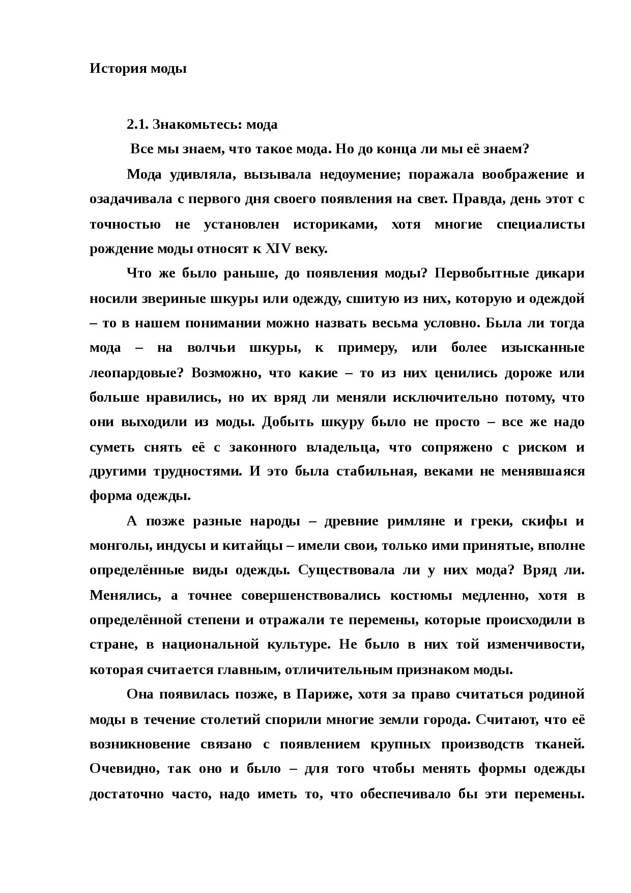 Скачать моды для майнкрафт | ? minerussia.ru