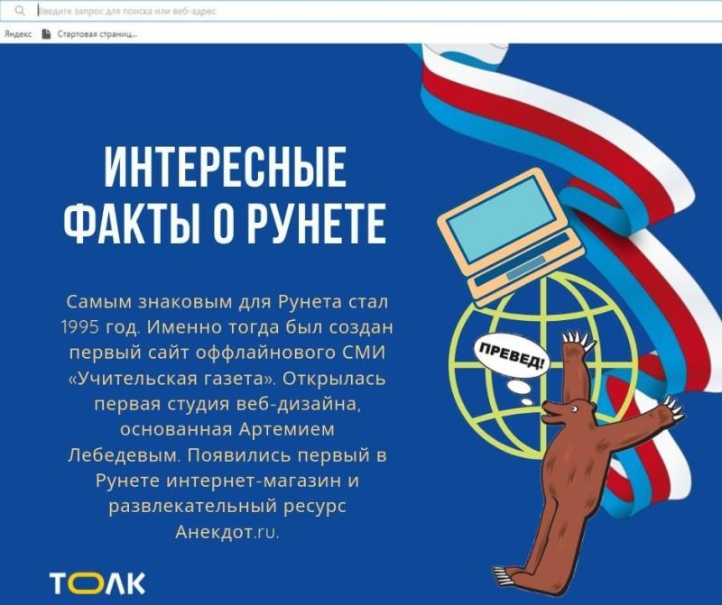 «абсолютная партизанщина». история создания российского интернета  — секрет фирмы