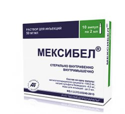 Мексидол — инструкция по применению, описание, вопросы по препарату