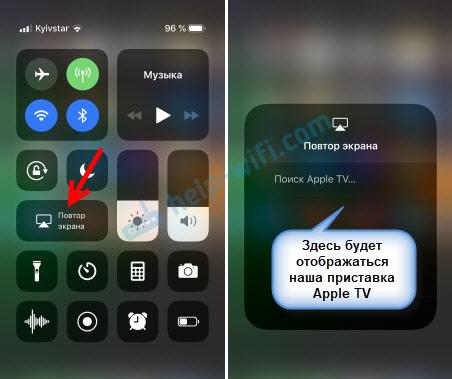 Как сделать запись экрана на iphone: 6 способов