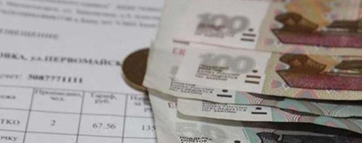 Обращение с тко и тбо - обращение с тко и тбо в 2019 что за тариф в квитанции