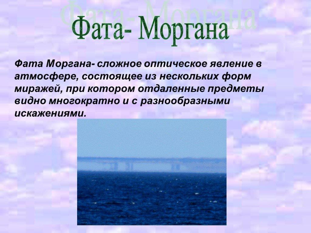 Смысл трека «fata morgana» (markul feat oxxxymiron) | литерагуру