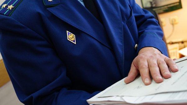 Прокуратура - это государственное учреждение, осуществляющее надзор за исполнением законов. структура и полномочия прокуратуры