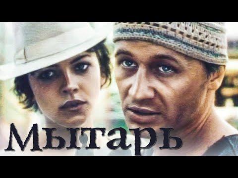 Конвой (фильм, 1978) — википедия. что такое конвой (фильм, 1978)