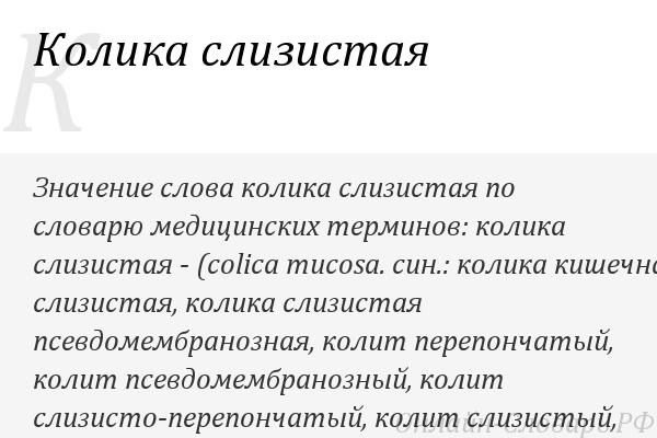 Калика