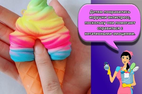 Сквиши: что это такое, какие бывают, как выглядят игрушки, плюсы и минусы