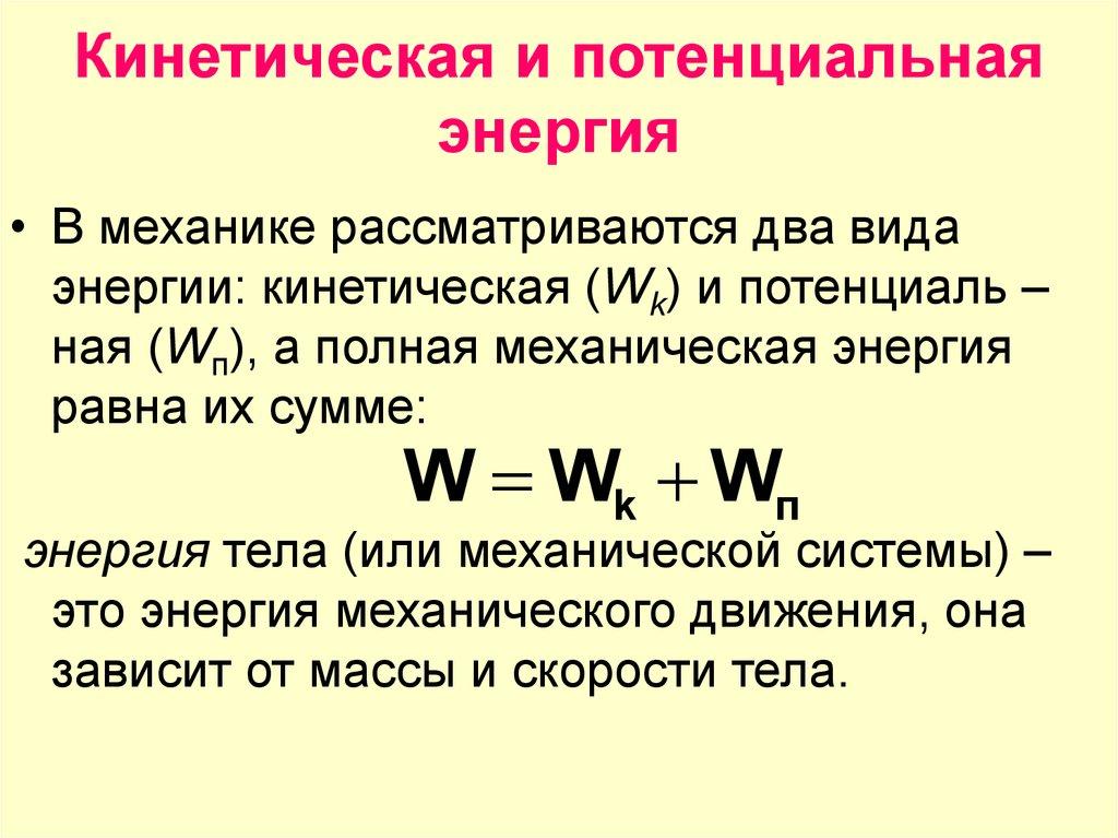 10 лучших примеров кинетической энергии   new-science.ru