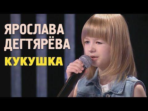 Кукушка (песня) — википедия. что такое кукушка (песня)