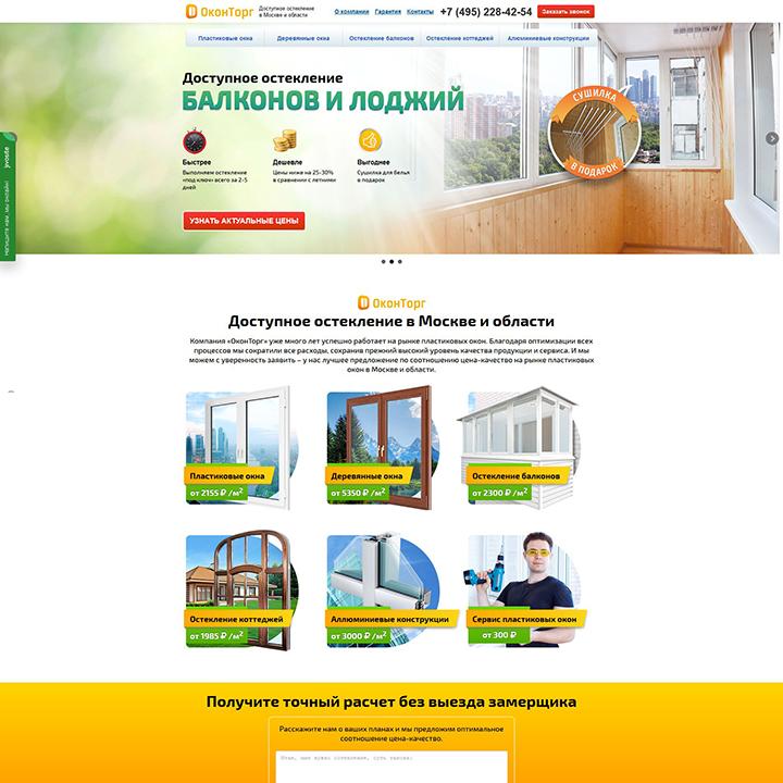 Лендинг пейдж – что это такое, для чего нужен, как работает? структура и блоки посадочной страницы, примеры утп | kadrof.ru