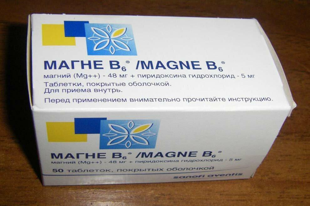 Магнезия - что это такое? свойства, особенности, показания