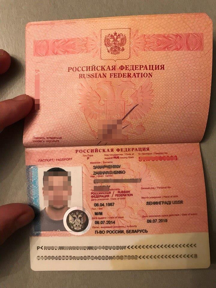 Код подразделения банка что это - ipmka.ru