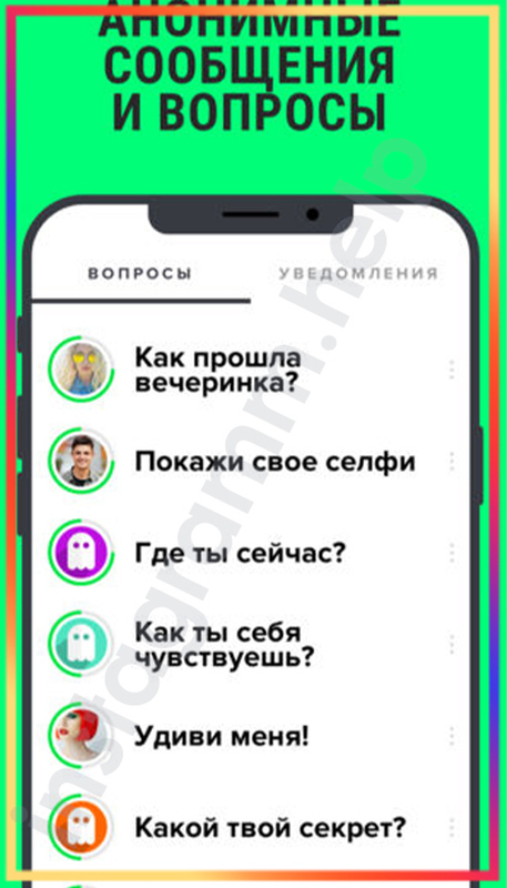 Как скачать f3 на андроид и айфоне бесплатно