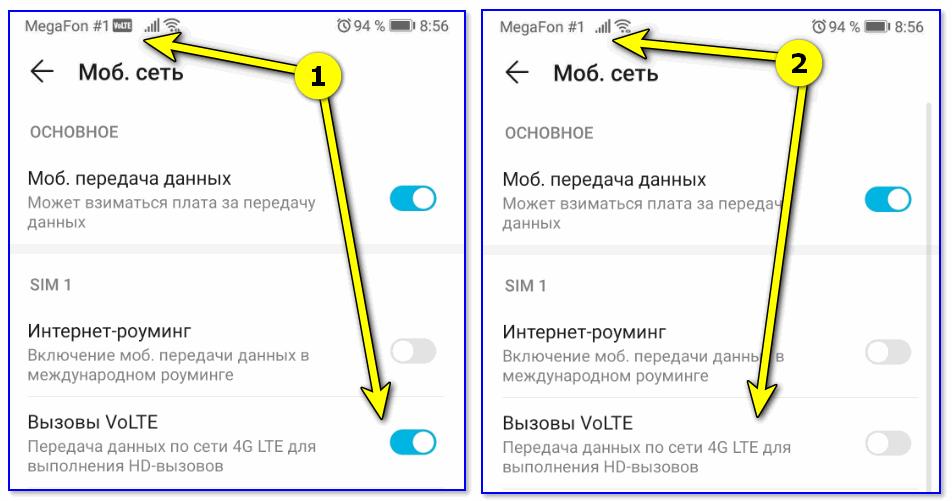 Настройка lte на android: что такое 3g и 4g, как включить нужный режим сети в телефоне