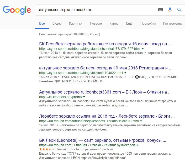 Главное зеркало сайта | seo оптимизация и продвижение сайта для новичков