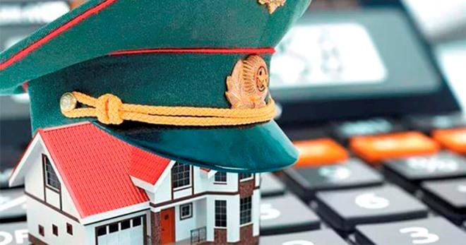 Что такое военная ипотека и кто может её получить
