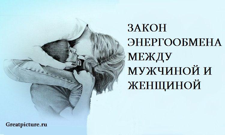 Ментальный уровень: его характеристика, особенности, ментальные связи   zdavnews.ru