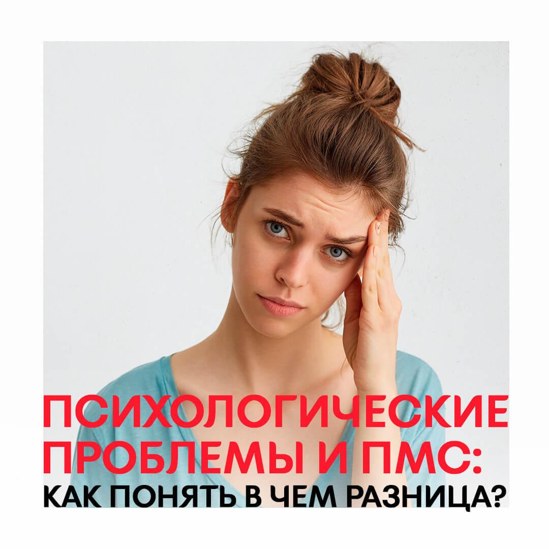ᐉ что делать когда у мужчины пмс. мужской пмс: в клетке своей мужественности. как понять это явление ➡ klass511.ru