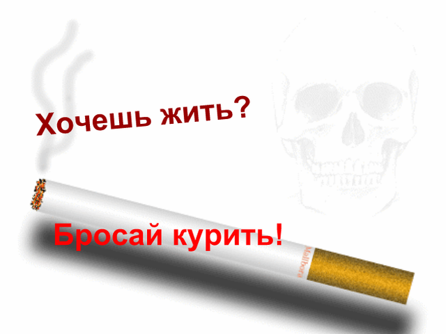Если курить не в затяг, что будет, и на самом ли деле такой способ курения безопасен