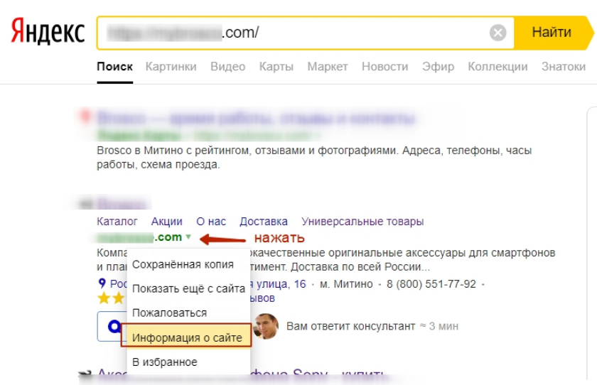Что такое икс сайта и как его увеличить - 3 легких способа. - socialmedia.su