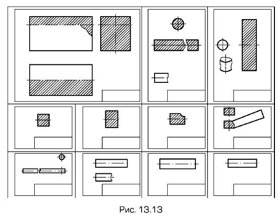 Содержание рабочего чертежа детали