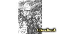 Астафьев виктор петрович. затеси (стр. 47) - modernlib.net