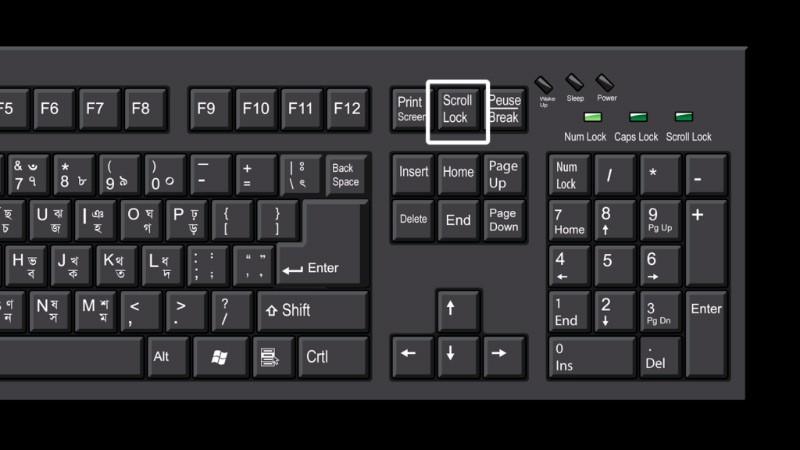 Scroll lock: что это за клавиша и зачем она нужна?