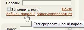 Технологии сетевых сервисов — surwiki