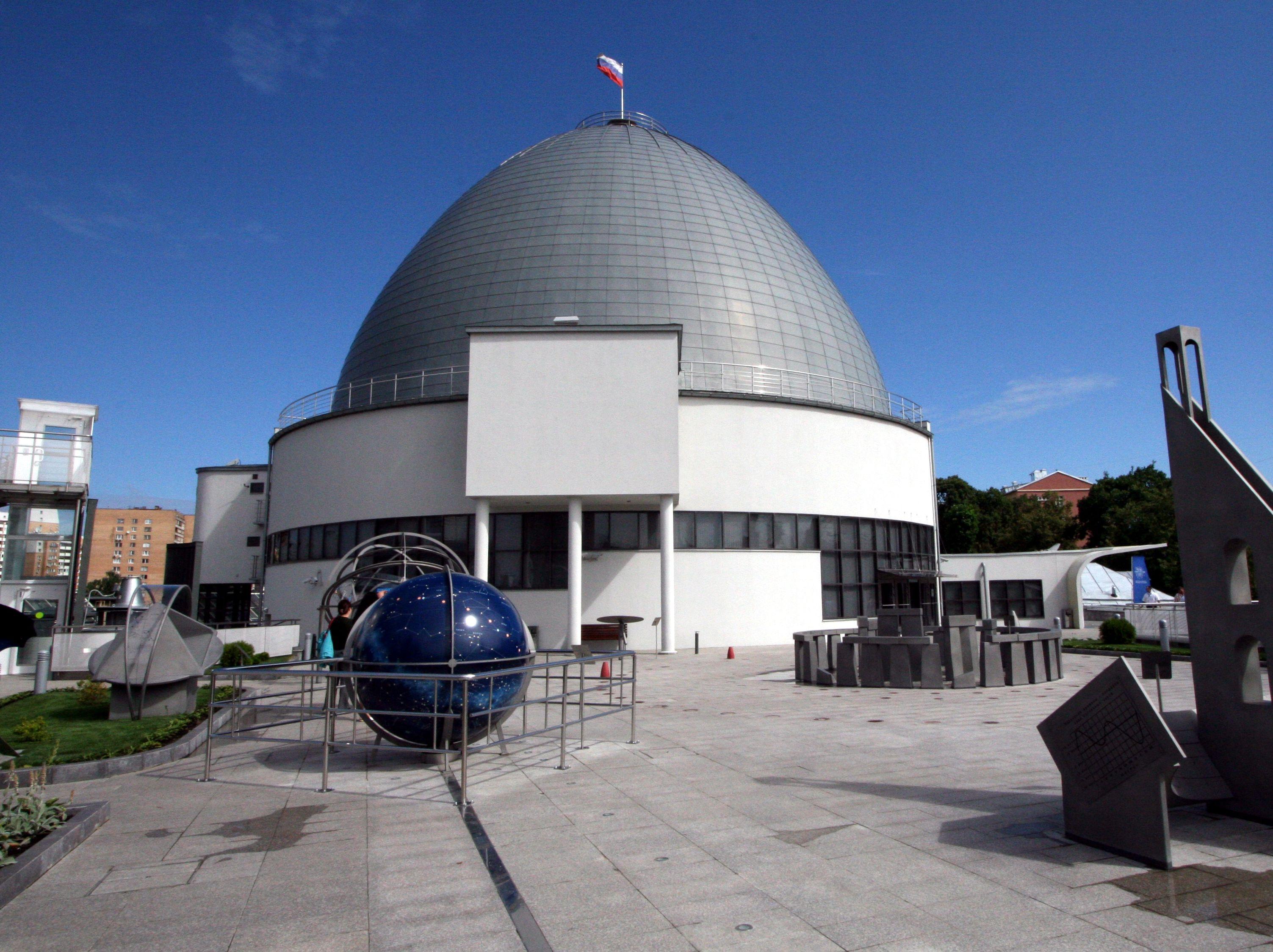 Справочный. список планетариев россии | астрономия в школе