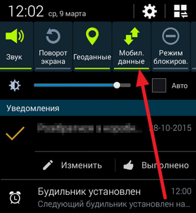 Lte — что это такое в телефоне?