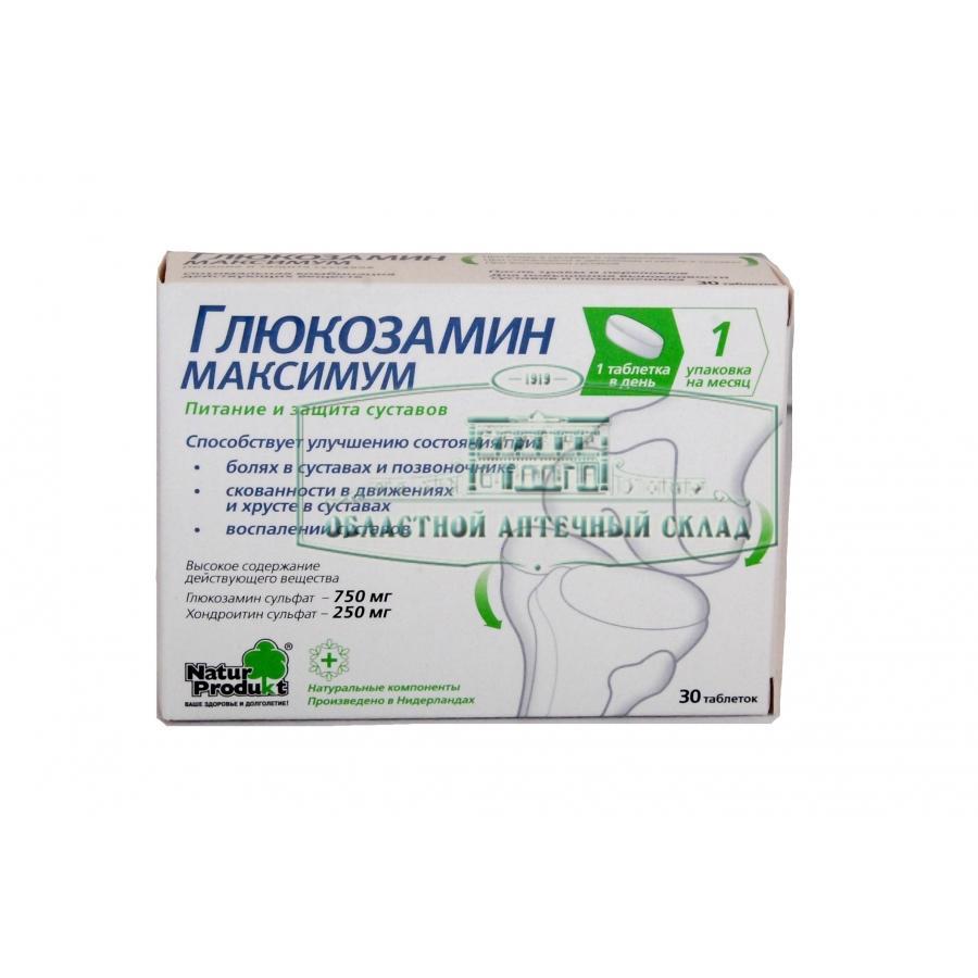 Глюкозамин: от чего помогает, инструкция по применению, аналоги, отзывы, цена