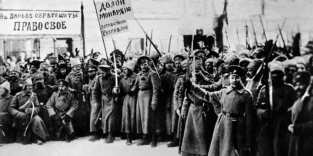 Мятеж «фракционеров»
