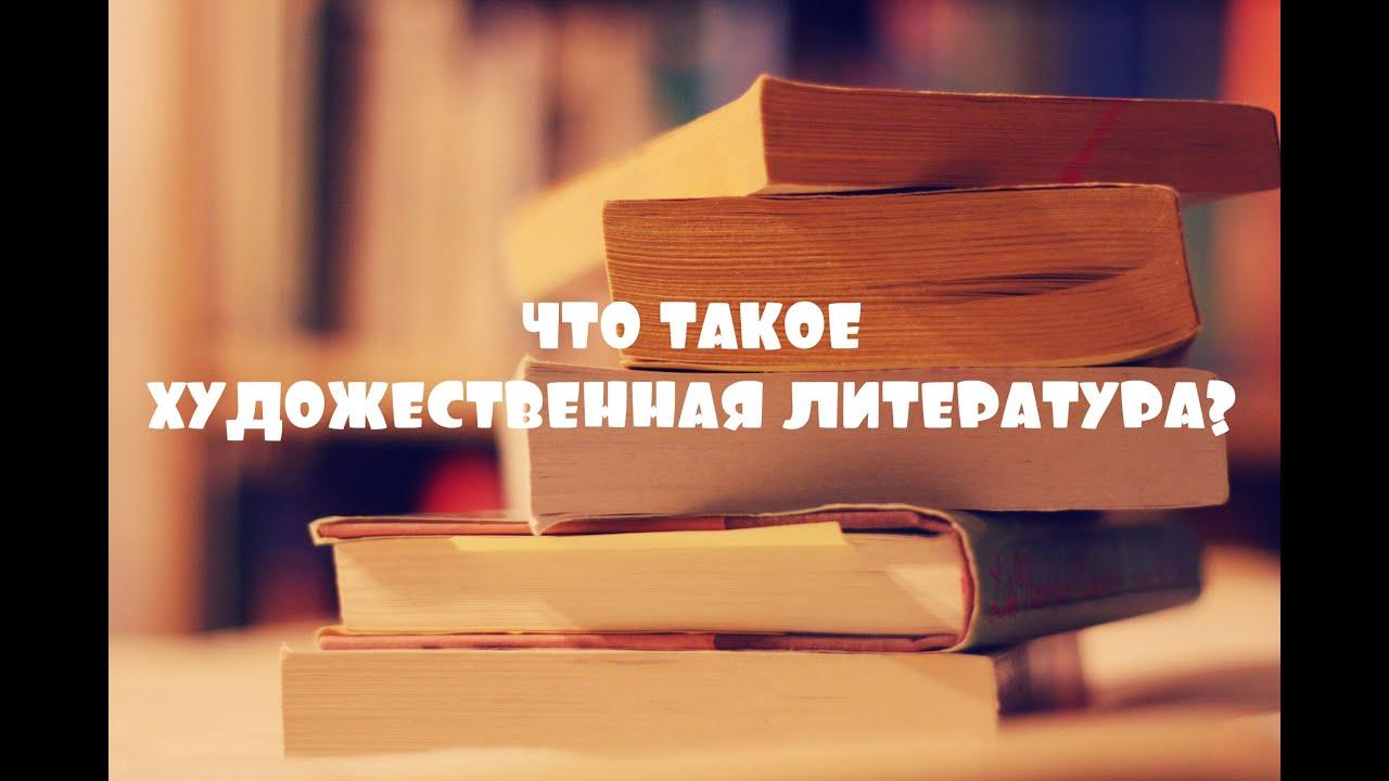 Как определить форму литературного произведения?