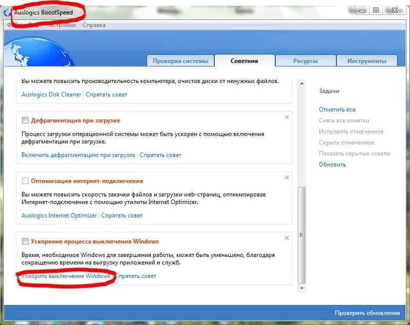 Как работает управление «к» и бюро специальных технических мероприятий (бстм) - холливизор - медиаплатформа миртесен