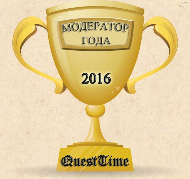 Модератор – кто это и что он делает? как стать модератором, сколько можно заработать? | kadrof.ru