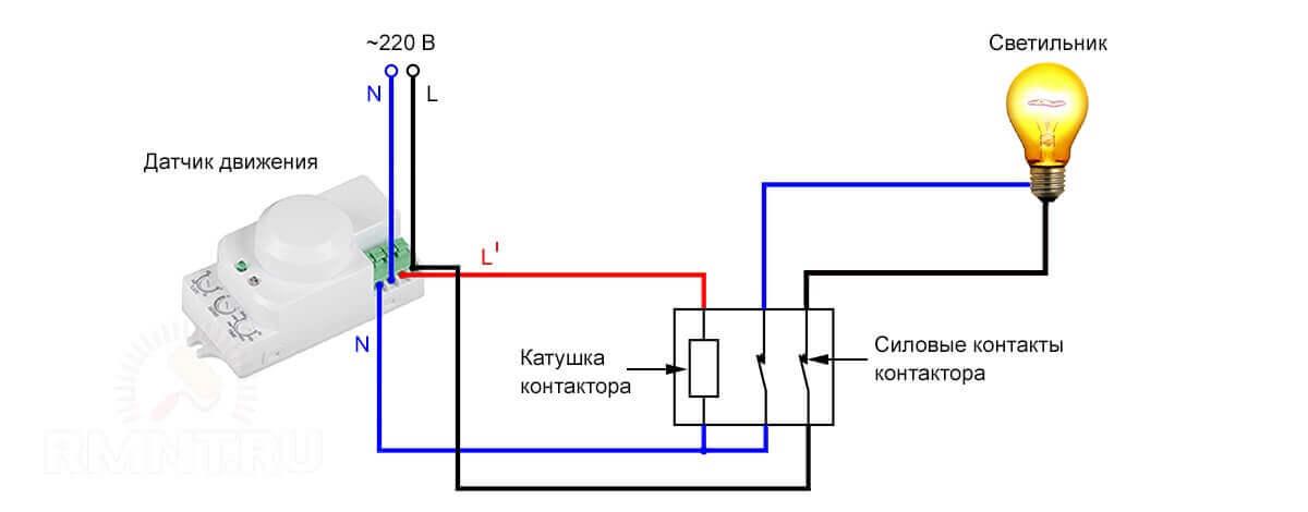 Контактор кми: маркировка, назначение, принцип работы