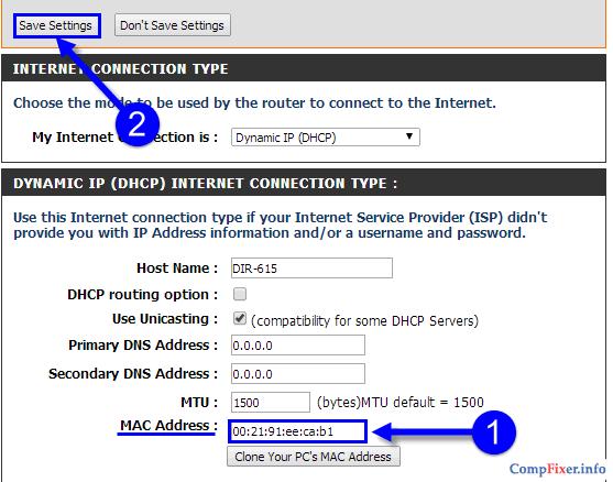Как узнать мак адрес компьютера windows 10, где посмотреть mac-адрес